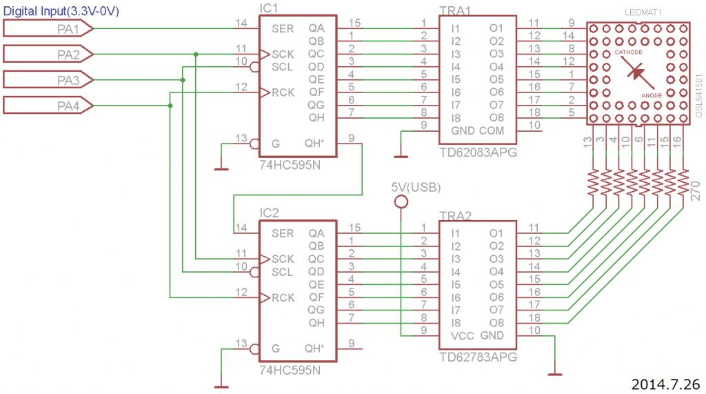 実験基板の回路図