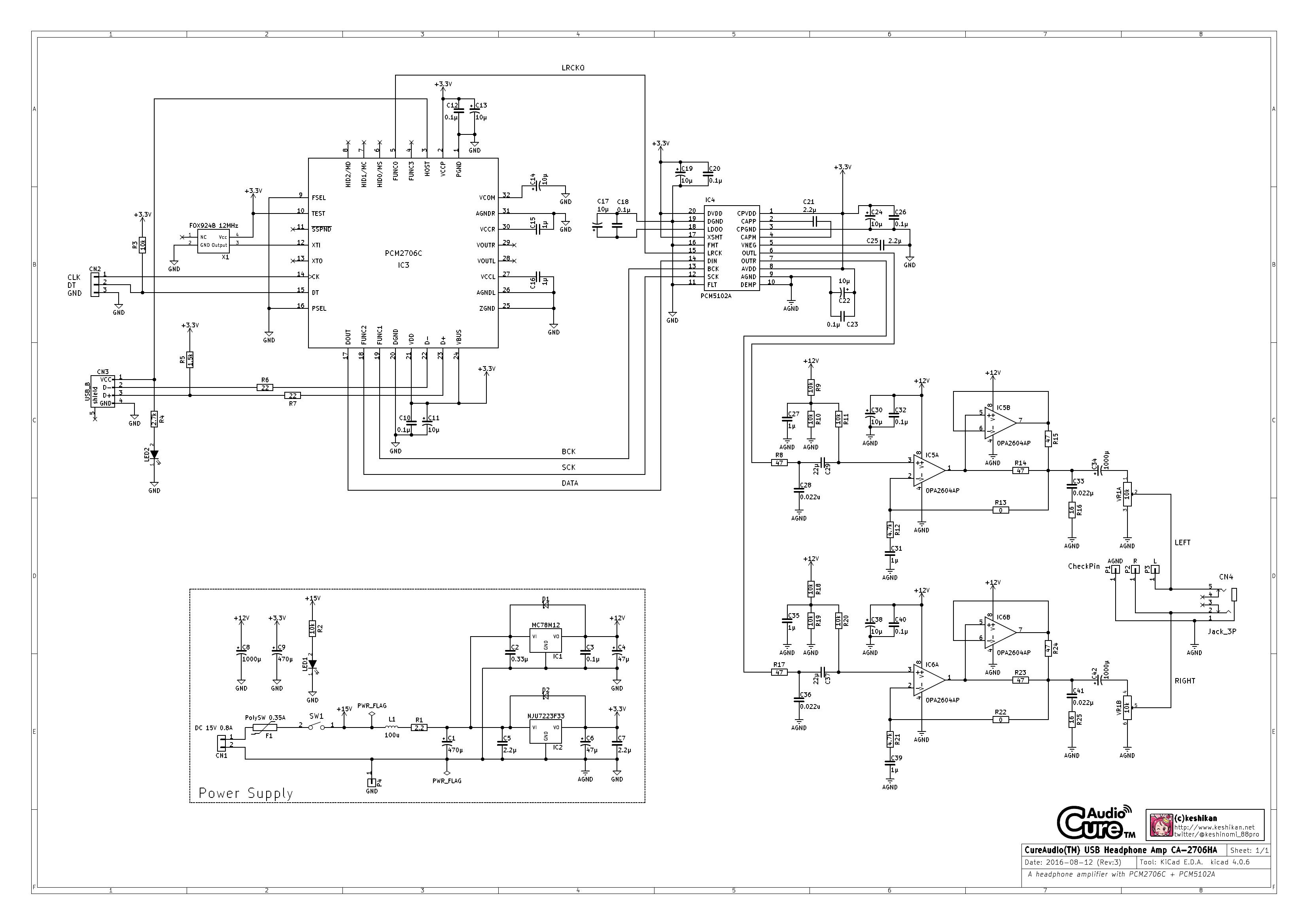 USBヘッドホンアンプの製作(PCM2706C+PCM5102A